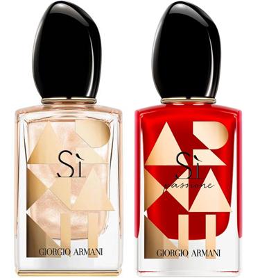 Giorgio Armani Si Passione Nacre Limited Edition